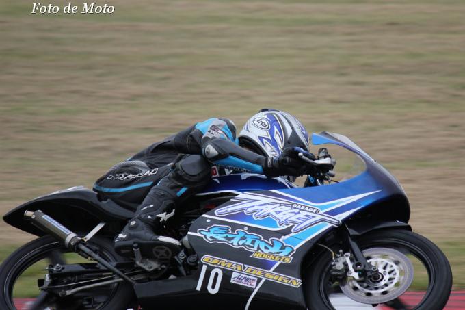 TC-mini OPEN #10 Qマデザイン長柄山ロケッツ 田村 正隆 Honda NS80R