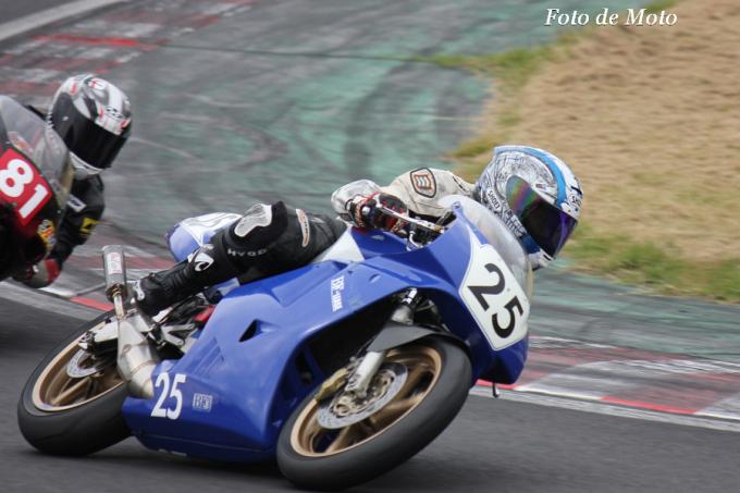 TC250 #25BF&RASH 田中 寿和 Honda NSR250R
