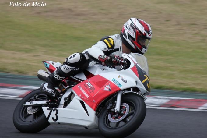 TC-mini 100 #73 RCR・fifties 谷口 弘 Honda NSF100