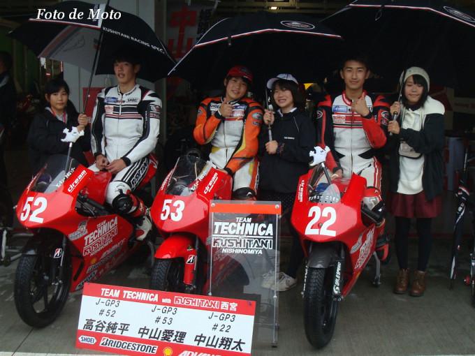 J-GP3 TECHNICAwithKUSHITANI西宮 #22 中山 翔太, #53 中山 愛理,  #52 高谷 純平 Honda NSF250R