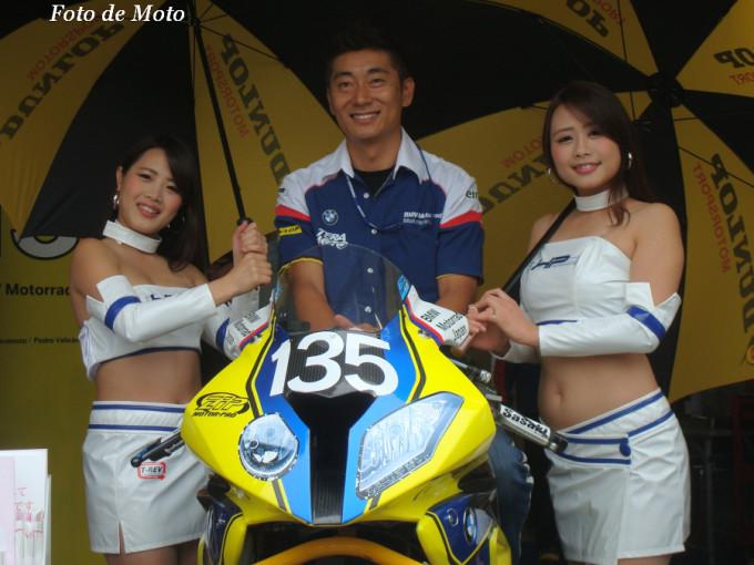 JSB1000 #135 Team Tras 135HP 寺本 幸司 Teramoto Koji BMW S1000RR HP4