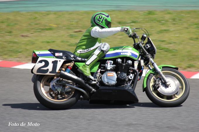 Monster #21 GREEN RACING 外山 智幸 Kawasaki KZ1000J