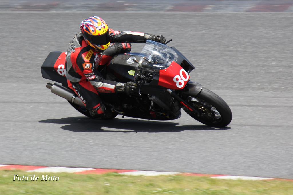 HERCULES #80 スピードテック&マジカル 上田 茂 Kawasaki GPZ900R