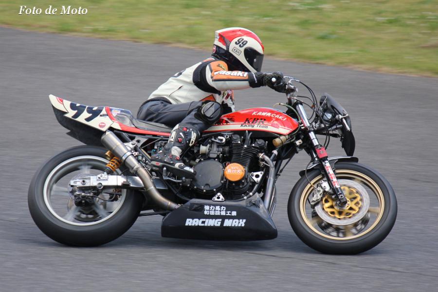 Monster #99 KBR 和田設備工業 和田 弥之 Kawasaki Z750