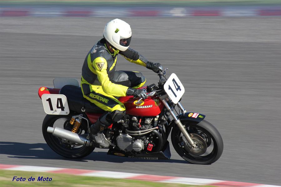 D.O.B.A.R.-1 #14 MOTOPERSON川崎 山本 敦 Kawasaki Z2