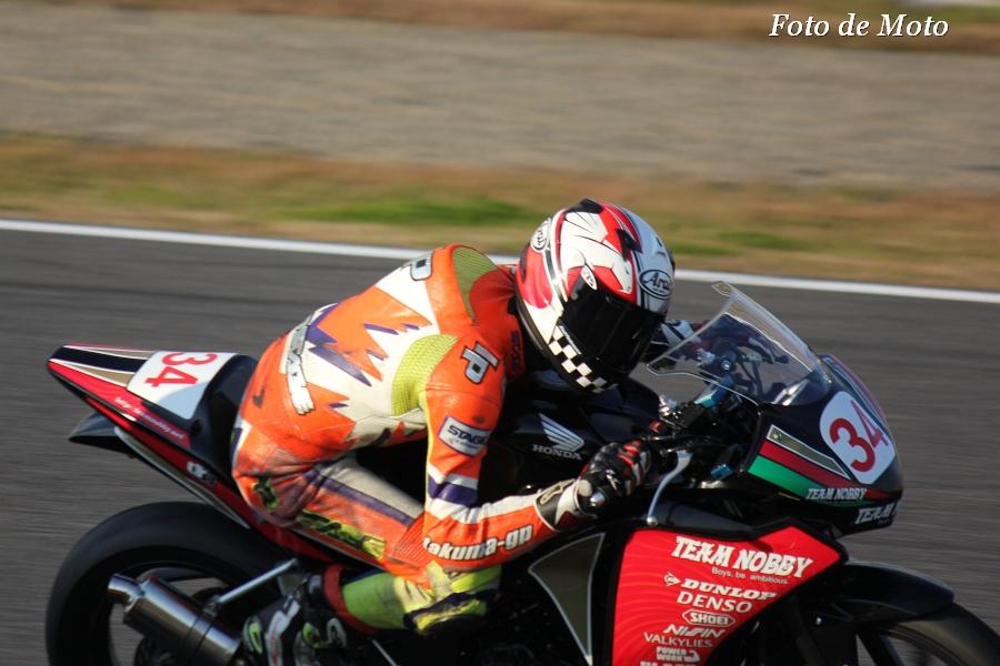 CBR250R #34 TeamNobby&takuma-gp 青木 一平 Honda CBR250R