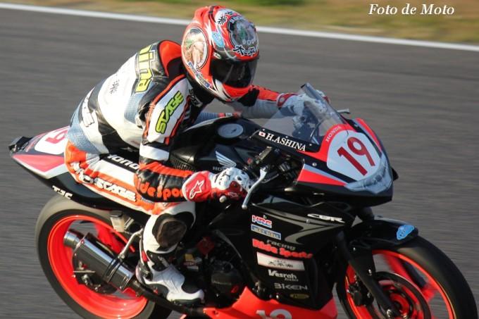 CBR250R #19 中華そば太平楽 ライドスポーツ 芦名 秀美 Honda CBR250R