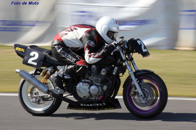 ZERO-4 #2 遠藤 育夫 Yamaha XJR400