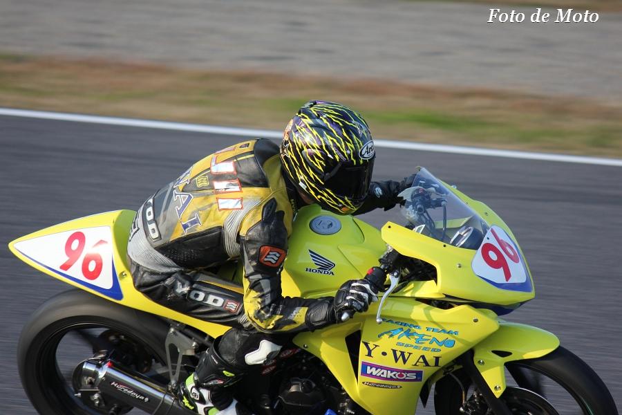 CBR250R #96 Y・WAIアケノスピードワコーズクロダヤ 藤井 義隆 Honda CBR250R