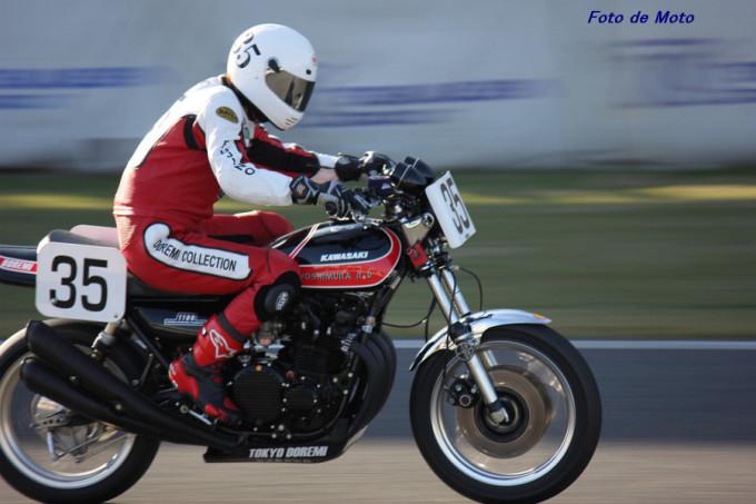 MONSTER #35 DOREMI YOSHIMURA 藤野 高行 Kawasaki Z1