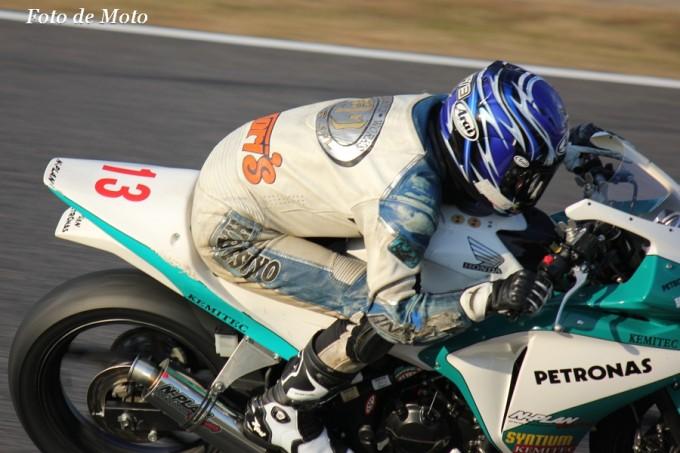 CBR250R #13 ハラツヨ★ワークス+PETRONAS 原島 剛 Honda CBR250R