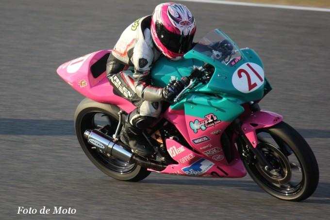 CBR250R #21 CLUB Y's 長谷川 聖 Honda CBR250R