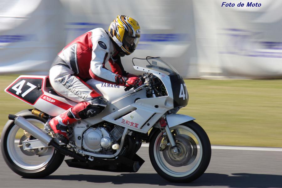 ZERO-4 #47 羽鳥一家RF&ポチっと群テレ 羽鳥 志 Yamaha FZR400R