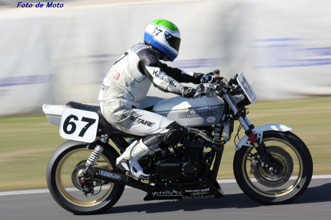 MONSTER #67 ロッドマスターズ&プロガレージ 比留間 俊一 Kawasaki KZ1000J