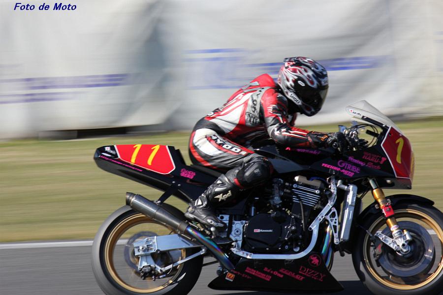 HERCULES #11 レーシングチーム アマノジャク 堀江 昭 Kawasaki GPZ900R