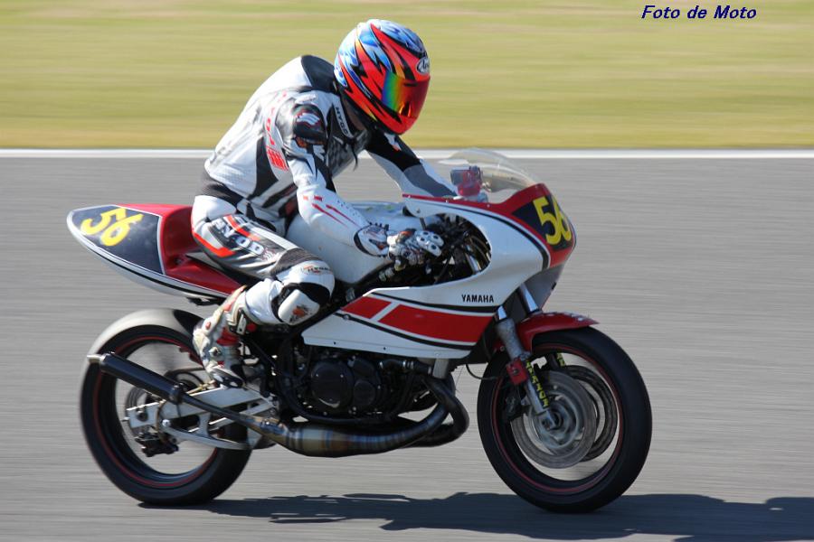 ZERO-2 #56 TEAM SPREAD 飯盛 浩二郎 Yamaha RZ250R
