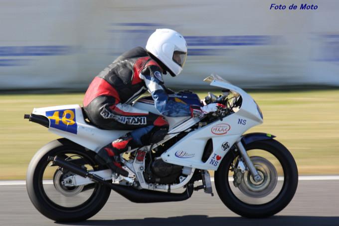 ZERO-1 #48 TEAMげんらく+48レーシング  井上 玄悟 Honda NS400R