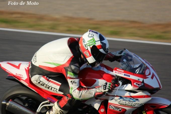 CBR250R #7 デーククラフトレーシングチーム 井上 顕章 Honda CBR250R