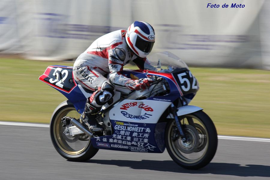 ZERO-4 #52 ゲズンハイトレーシング+AB 伊藤 章人 Honda NSR250R