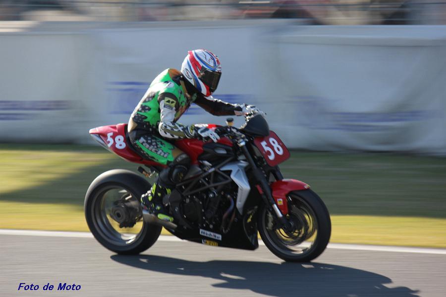 F-ZERO #58 アルタイヤレーシング 神 拓也 MV AGUSTA BRUTALE990R