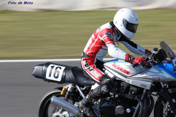 MONSTER #16 スピードショップイトウ 貝川 勉 Suzuki GSX1100S・Katana