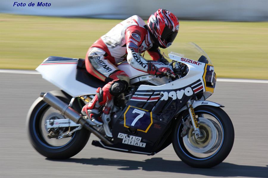 ZERO-3 #7 リアルスピード初期型油冷会 河田 孝宏 Suzuki GSX-R750