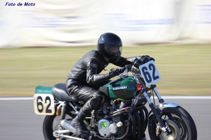 MONSTER #62 ケロケロ & ドッグ 川口 哲也 Kawasaki KZ1000