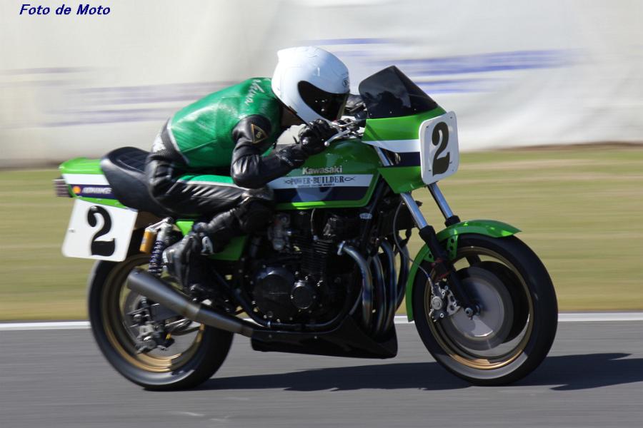 MONSTER #2 POWER-BUILDER 川島 英次 Kawasaki Z1000R