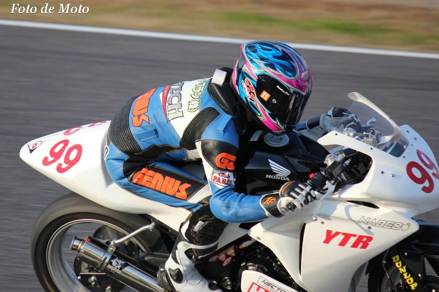 CBR250R #99 YTRサービス・K'sガレージ・ロードウェイ 小林 誠 Honda CBR250R