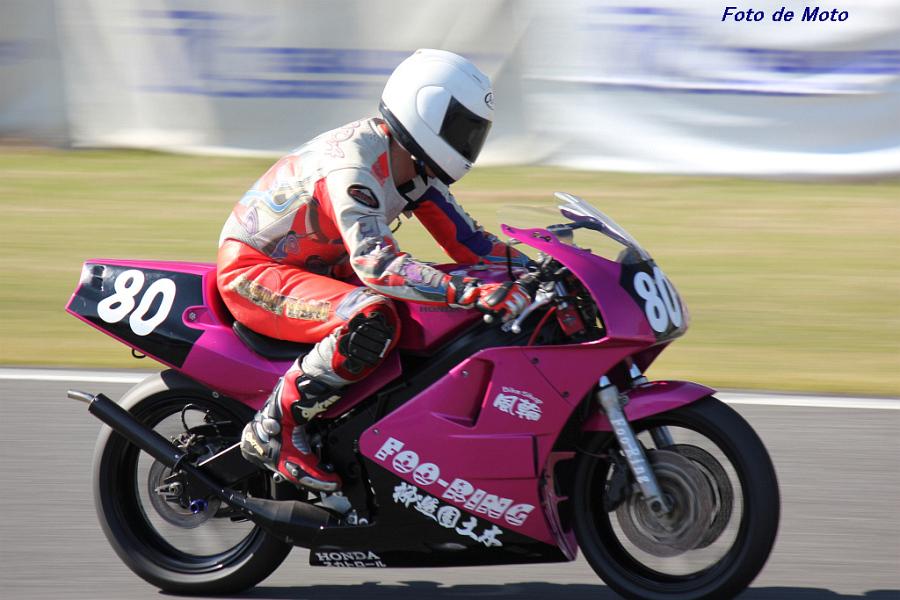 ZERO-4 #80 BS風輪 黒田 泰史 Honda NSR250R