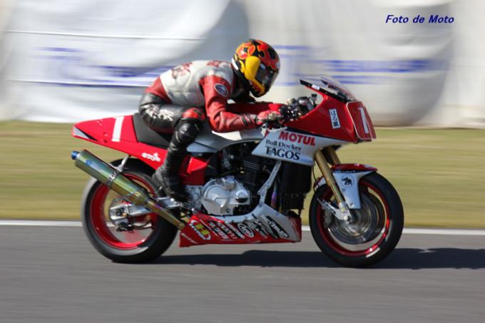 HERCULES #1 ブルドッカータゴス 茂木 正人 Kawasaki GPZ900R