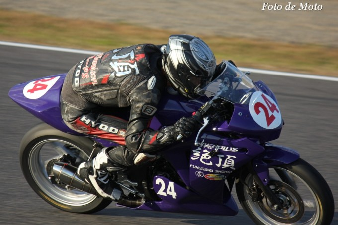 CBR250R #24 絶頂☆マフラーはHOTLAP 本村 勘悟 Honda CBR250R