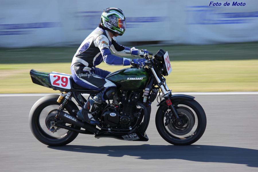 MONSTER-Evo. #29 RTルパン 永山 信一 Kawasaki KZ1000J