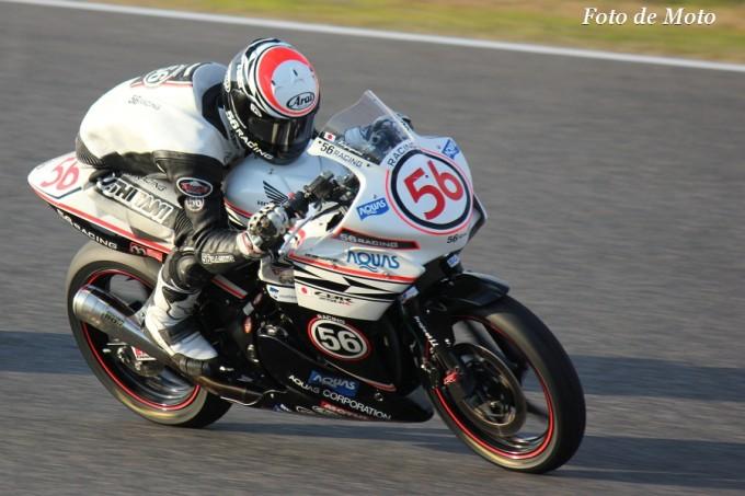 CBR250R #56 56RACING 名越 哲平 Honda CBR250R