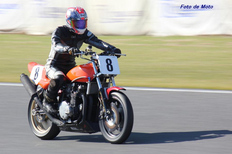 MONSTER #8 マントウ八木沢 & 琉走会 仲嘉 勝秀 Kawasaki Z750