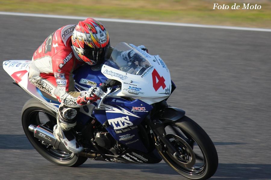 CBR250R #4 TTS+NCCFACTORY+Y2S速心 中村 敬司 Honda CBR250R