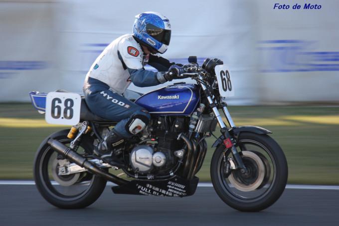 MONSTER #68 ブルーサンダース&六甲ランナー 新田 薫 Kawasaki KZ1000J
