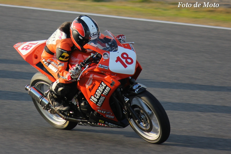 CBR250R #18 18GARAGE RACING TEAM 小椋 華恋 Ogura Karen Honda CBR250R