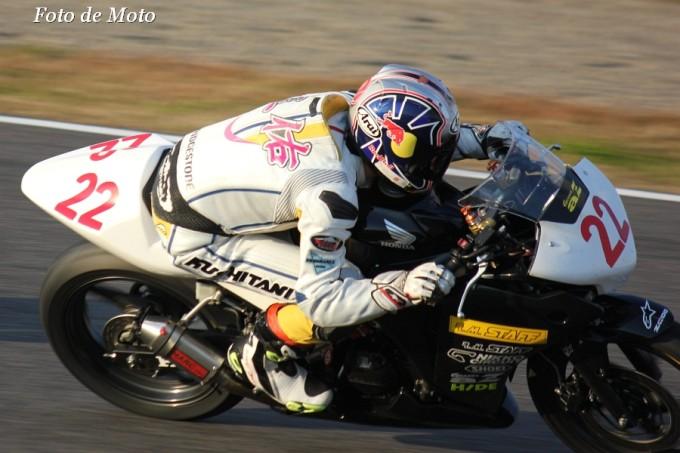 CBR250R #22 RMスタッフ&HIDE+ガレージaZ 岡部 圭佑 Honda CBR250R