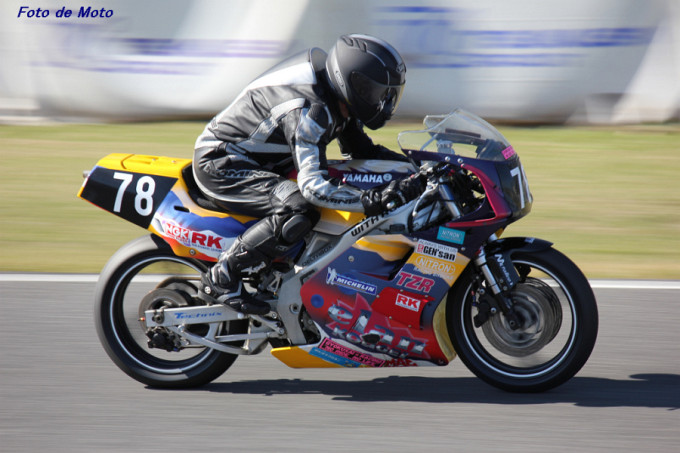 ZERO-4 #78 GYOKUSAI☆RACING 大森 聡 Yamaha TZR250
