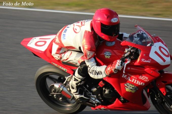 CBR250R #10 GPS + ガレージaZ 斉藤 弘明 Honda CBR250R