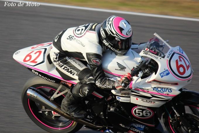 CBR250R #62 56RACING 櫻井 芽依 Honda CBR250R