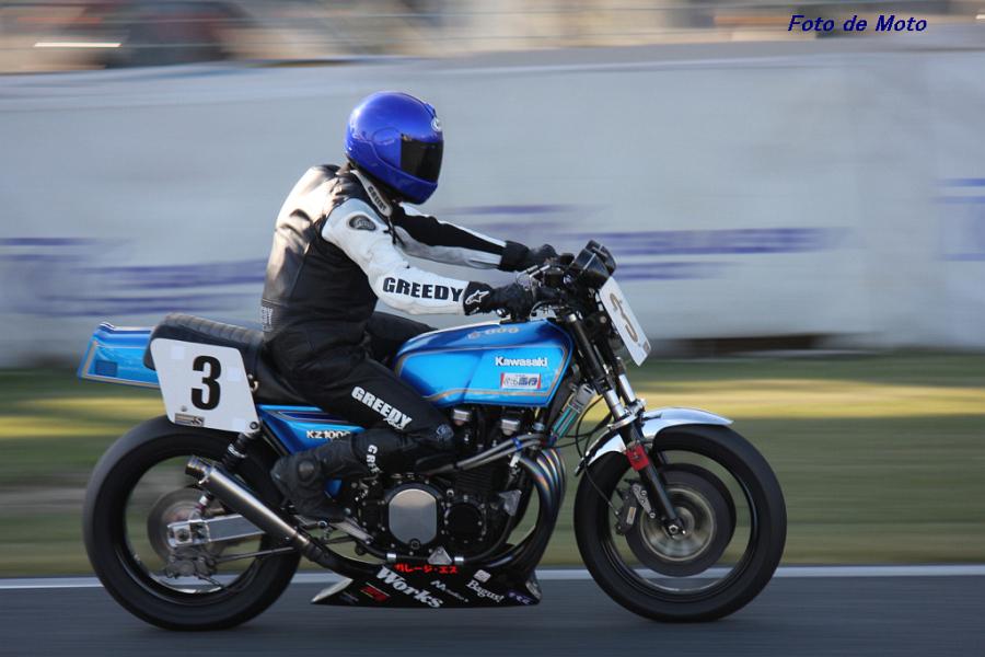 MONSTER #3 マンボーズ☆ガレージ・エス 清水 豊 Kawasaki Z1000MKⅡ