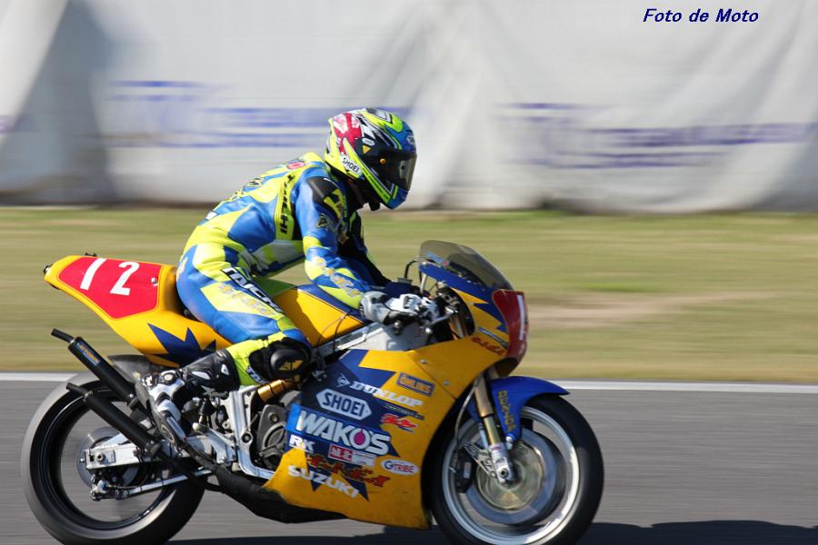 HERCULES #12 オートボーイ 新庄 雅浩 Suzuki RG500Γ
