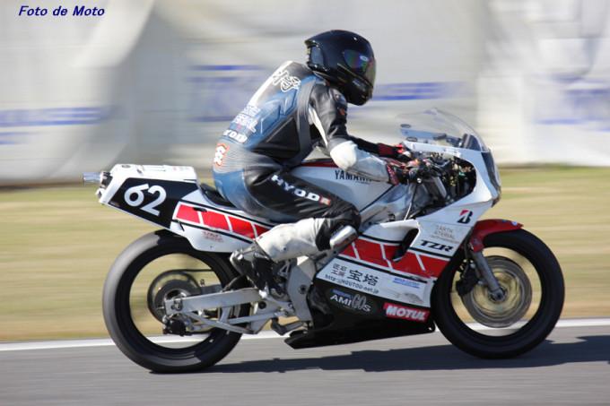 ZERO-4 #62 ウインドサプライ・アミーゴ・2 鈴木 善将 Yamaha TZR250