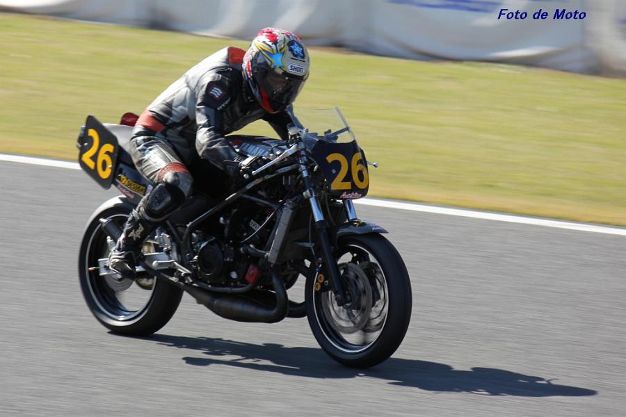 ZERO-2 #26 オートウインズ・ツケは忘れたい 髙橋 進 Yamaha RZ250R