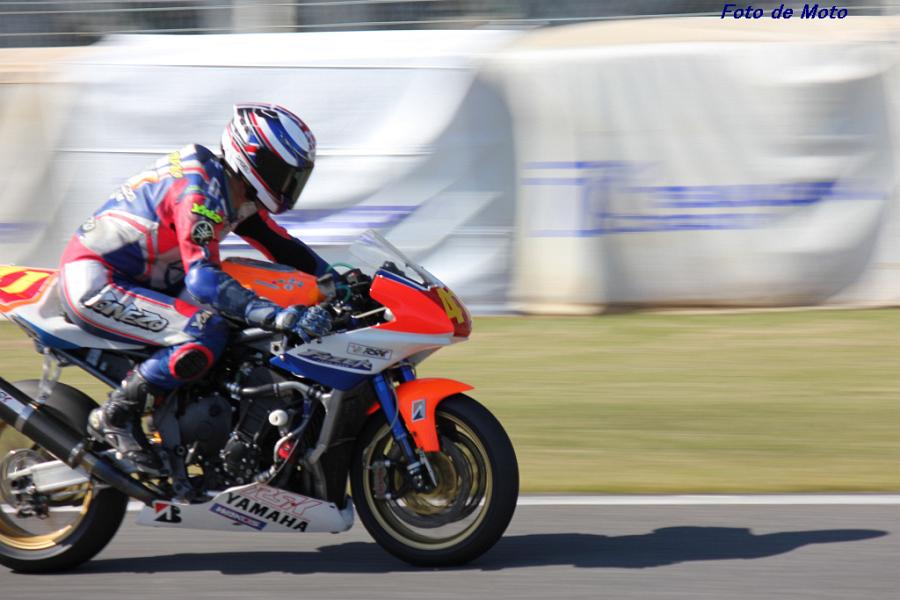 HERCULES #41 チーム・RSカタクラ 高野 利勝 Yamaha FZS1000