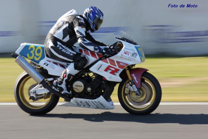 ZERO-1 #39 高崎FZ会&チーム基蔵 戸口 浩一 Yamaha FZ750