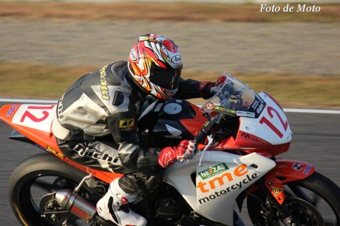 CBR250R #12  tme&sei1dd 鶴沢 長幸 Honda CBR250R