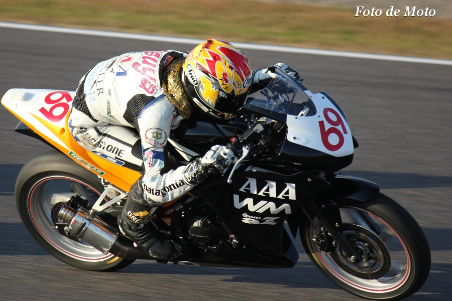 CBR250R #69 AAA+WM+aZ+大玉村レーシング 薄井 徹也 Honda CBR250R